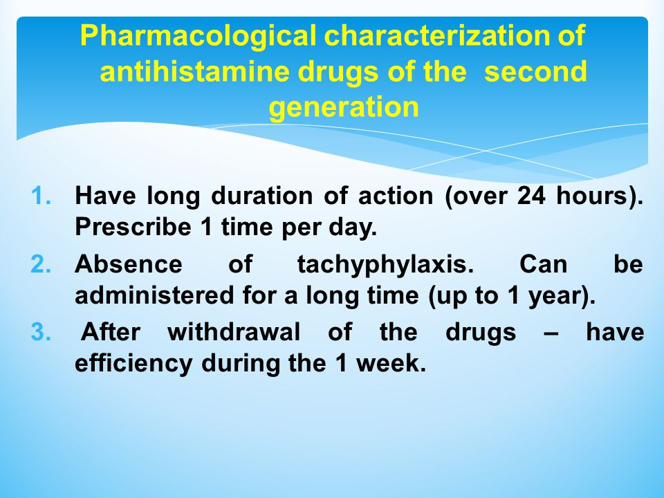 1.Have long duration of action (over 24 hours). Prescribe 1 time per day.