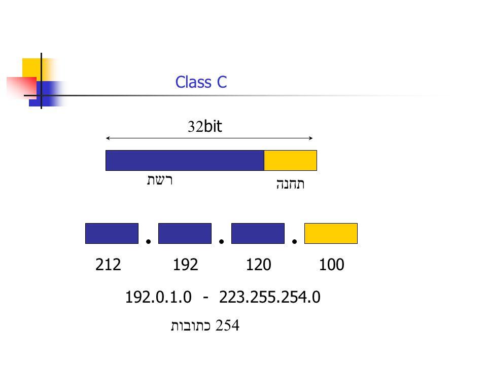 גלילת טקסט שדה.substring(position,length) מחזיר מחרוזת המתחילה ב - position ואורכה כ - lengh Data= ' abcdefg ' X=Data.substring(2,3) Document.write(X) cde שדה.charAt(position) מחזיר את התו במקום position