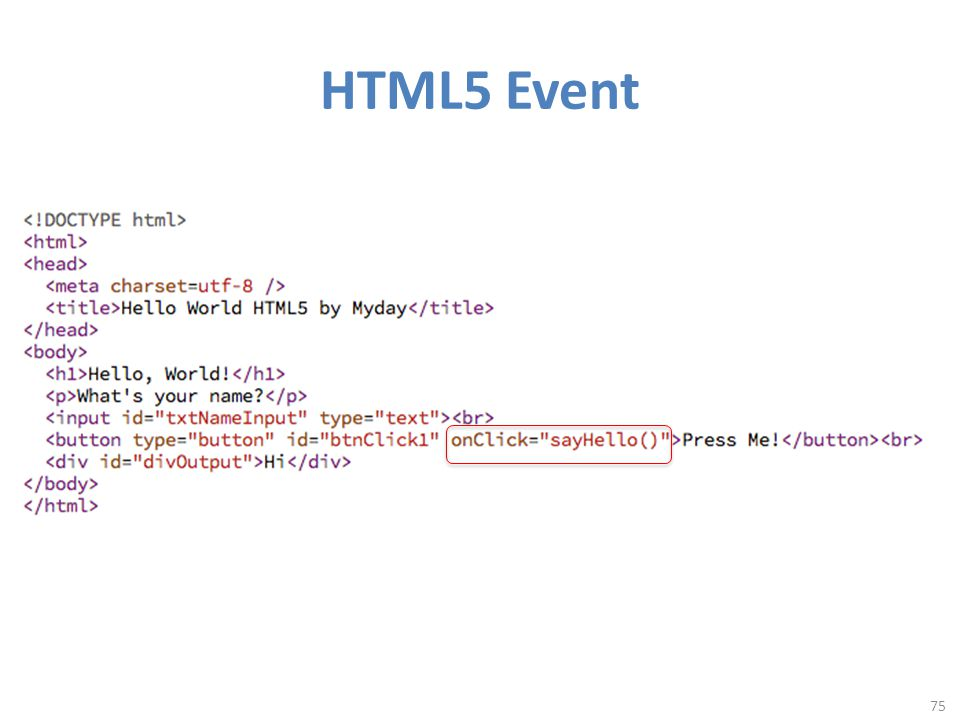 HTML5 Event 75