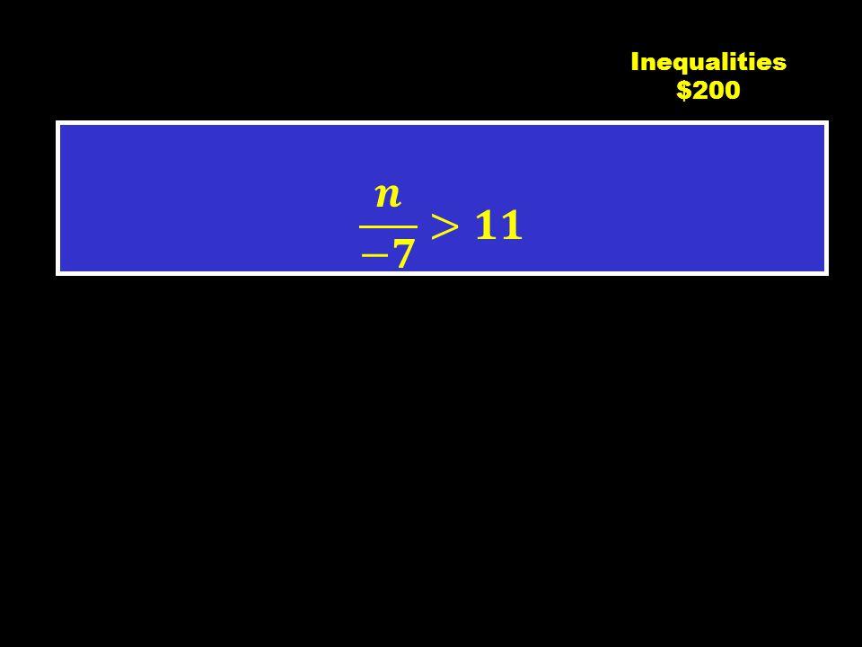 C3 $100Inequalities $100