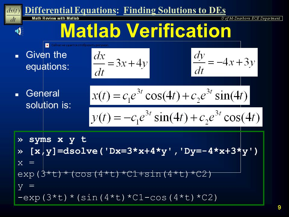Differential Equations:Finding Solutions to DEs 19 Omit Output Arguments n We can run the solver again without output arguments n Omitting the output arguments causes Matlab to plot the results » ode45( evalxdot ,10,[1 0]); » xlabel( Time (sec) ); » ylabel( Amplitude ); » title( Numerical Solution ); » legend( Y , dY/dt )
