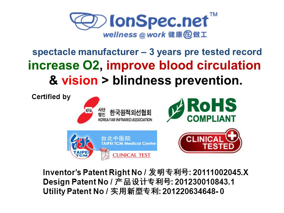 spectacle manufacturer – 3 years pre tested record increase O2, improve blood circulation & vision > blindness prevention. Certified by Inventor's Pat