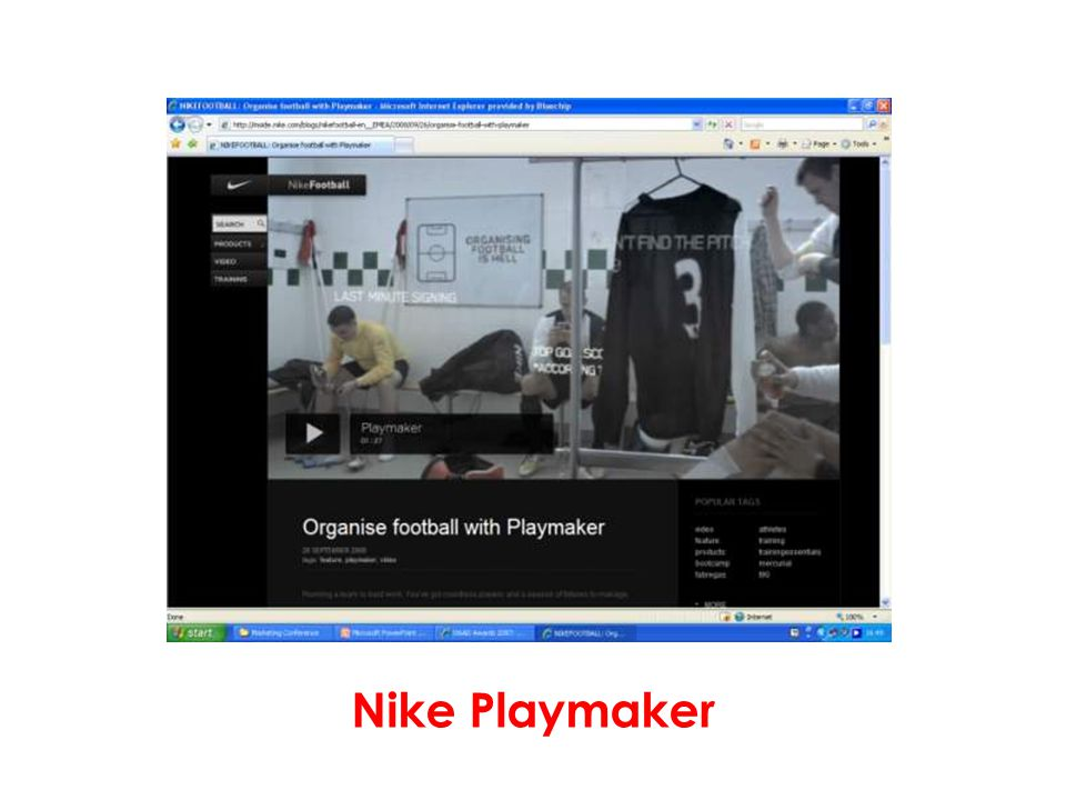 Nike Playmaker