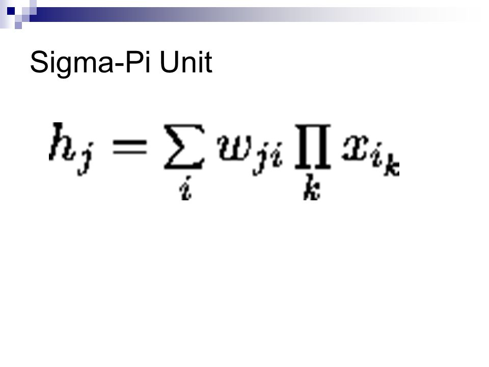 Sigma-Pi Unit