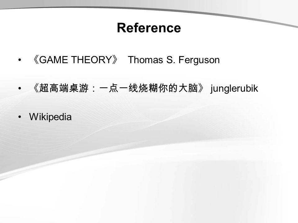 Reference 《 GAME THEORY 》 Thomas S. Ferguson 《超高端桌游:一点一线烧糊你的大脑》 junglerubik Wikipedia