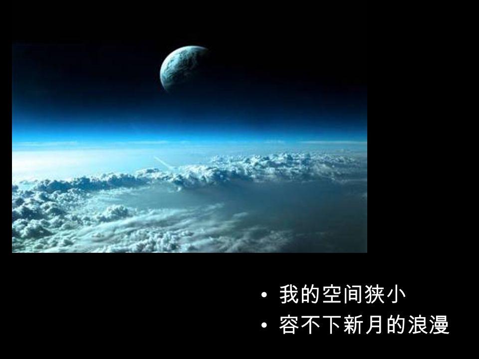 月儿多姿 可以抚琴吟唱