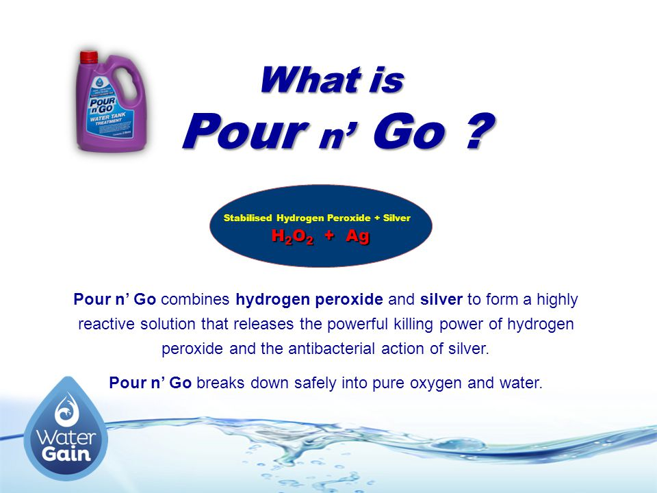 What is Pour n' Go .