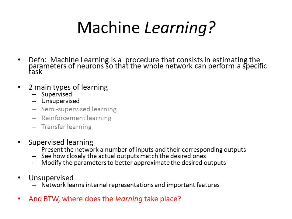 Machine Learning.