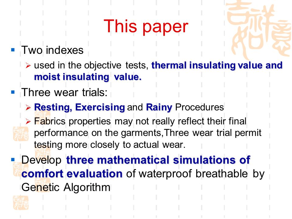 This paper  Two indexes thermal insulating value and moist insulating value.