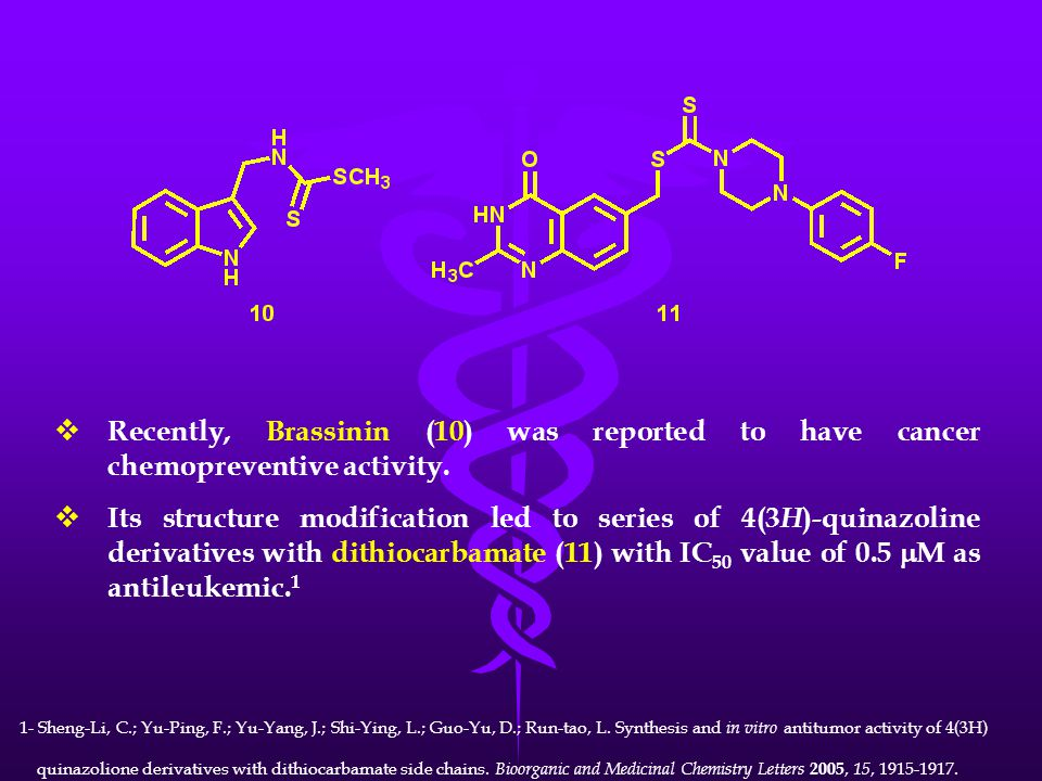 Accordingly a new series of quinazoline analogues (A-E) is designed to possess the following structure features: On the basis of these considerations, the aim of this study is to locate novel lead compounds.