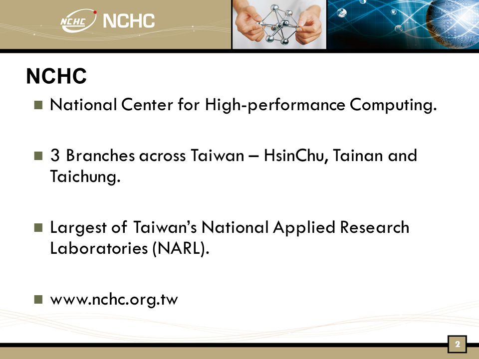 NCHC National Center for High-performance Computing.