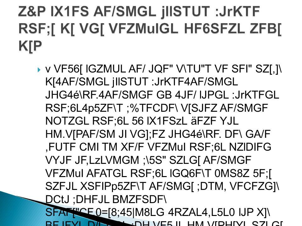  v VF56[ lGZMUL AF/ JQF V\TU T VF SFI SZ[,]\ K[4AF/SMGL jIlSTUT :JrKTF4AF/SMGL JHG4é\RF.4AF/SMGF GB 4JF/ lJPGL :JrKTFGL RSF;6L4p5ZF\T ;%TFCDF\ V[SJFZ AF/SMGF NOTZGL RSF;6L 56 lX1FSzL äFZF YJL HM.V[PAF/SM JI VG];FZ JHG4é\RF.