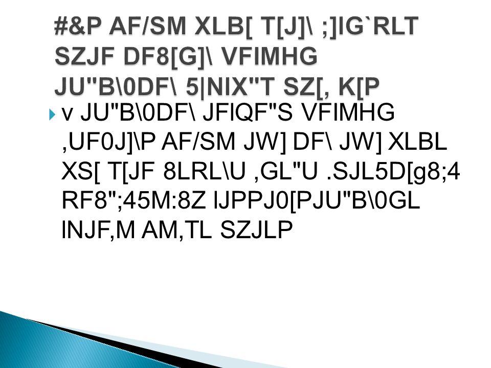  v JU B\0DF\ JFlQF S VFIMHG,UF0J]\P AF/SM JW] DF\ JW] XLBL XS[ T[JF 8LRL\U,GL U.SJL5D[g8;4 RF8 ;45M:8Z lJPPJ0[PJU B\0GL lNJF,M AM,TL SZJLP