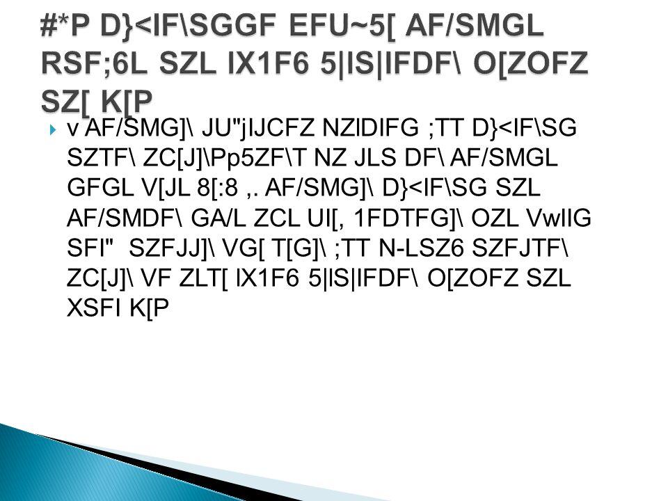  v AF/SMG]\ JU jIJCFZ NZlDIFG ;TT D}<IF\SG SZTF\ ZC[J]\Pp5ZF\T NZ JLS DF\ AF/SMGL GFGL V[JL 8[:8,.