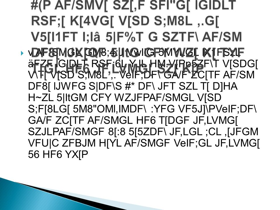  v AF/SMGL GM8;4:J VwIIG 5MYLGL lX1FSzL äFZF lGIDLT RSF;6L YJL HM.V[Pp5ZF\T V[SDG[ V\T[ V[SD S;M8L,.