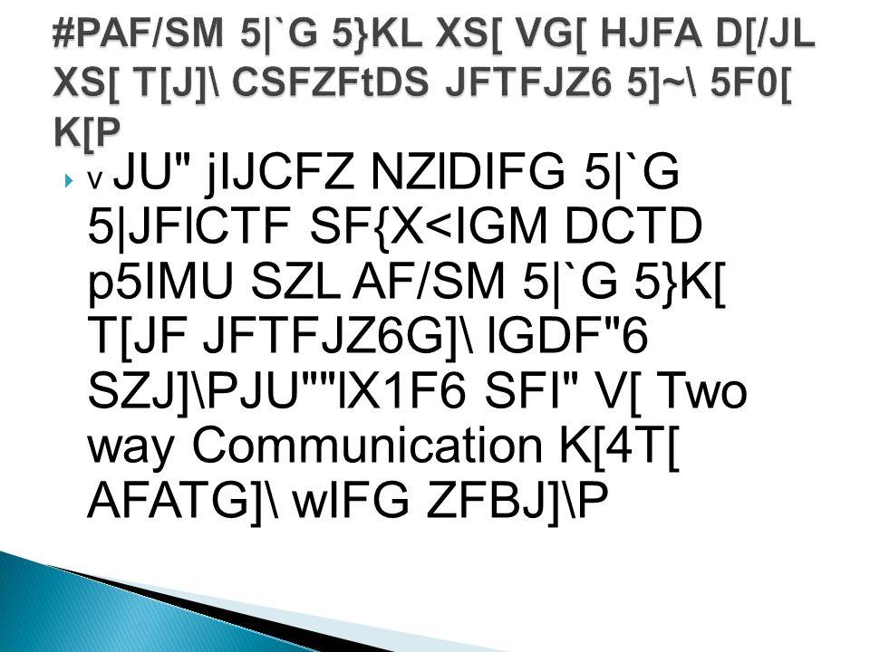  v VF lJWFG l;â SZJF DF8[ NZ[S lJQFIDF\ AF/SM JW]DF\ JW] 5|MH[S8 SFI SZ[ T[.rKGLI K[P AF/SMG[ NZ[S lJQFIDF\ 5|MH[S8 SFI SZTF SZJFP  NFPTP ;FDFlHS lJ7FG45|SZ6v.