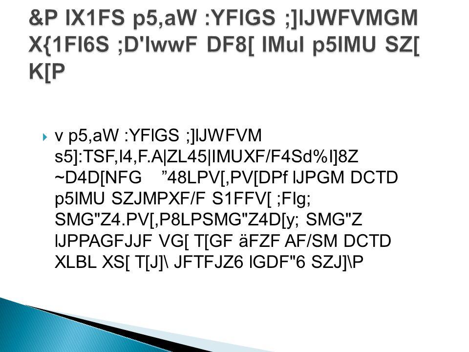  v XF/F S1FFV[ ZFQ8=LI 5J H[JFS[ !5 VMUQ84Z& HFgI]VFZL4 ALHL VMS8MAZ H[JF ZFQ8=LI lNJ;MGL pHJ6L SZJL4VF lNJ;MDF\ lJnFYL VMGL lJlJW :5 WFVM H[JL S[ JST tJ :5 WF4lR+ :5 WF4lGA\W :5 WF4SJLh Sd5L8LXG lJP G]\ VFIMHG SZJ]\ VG[ XF/F S1FFV[ IMH[, :5 WFVMG]\ Z[S0 lGEFJJ]\P