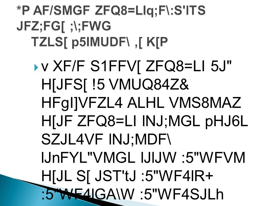  v AF/SMGF Peer Group AGFJL JWFZ[ DF\ JWFZ[ Peer Group Learning YFI T[J]\ VFIMHG SZJ]\P  v AF/SMG[ H]YDF\ 4;C5F9L lX1F6 äFZF JWFZ[DF\ JWFZ[ XLBL XS[ T[J]\ JFTFJZ6 AGFJJ]\P  v AF/SMG[ H]YDF\ VG[ Peer Group DF\ 5|MH[S8 SFI ;M\5J]\ H[YL SZLG[ VF;5F;GF 5IF JZ6DF\YL XLBJFGL JW]DF\ JW] TS 5|F%T YFIP NFPTP WMP* lJ7FG lJQFIDF\ HDLG lJX[GM 5|MH[S8