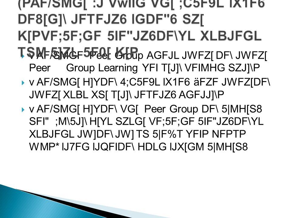  v AF/SM 7FG ;\5FNG SZL XS[ T[JL 5|J lTVM s NFPTP 5|FY GF ;EFDF\ HF6JF H[J]\4;DFRFZ4UDTF ;DFRFZ4lNG lJX[QF4l0:%,[ V[S8LJL8L H[DF\ N{lGS ;DFRFZ HF6JF H[J]\4lJ`J lJX[QF4lJ7FG lJ`J lJPPf CFY WZL AF/SMGL lJRFZ 5|lS|IFG[ J[U VF5JMP  v GM\W o VCL\ l0:%,[ V[S8LJL8LhYL lX1FS lD+MG[ JFS[O  SZJFP