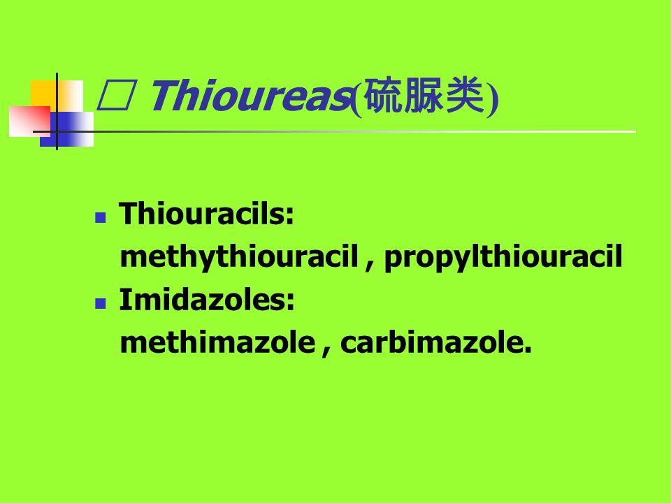 Ⅰ Thioureas ( 硫脲类 ) Thiouracils: methythiouracil, propylthiouracil Imidazoles: methimazole, carbimazole.