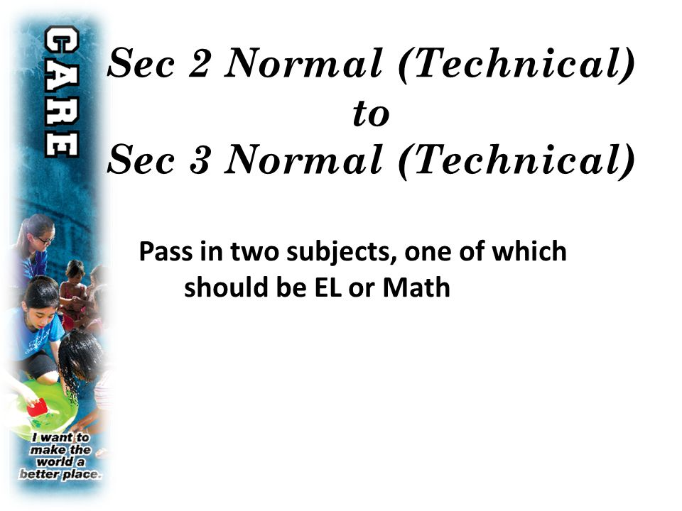 If I am unsuccessful in first choice subject combination, how does it affect my chances of getting the second choice.