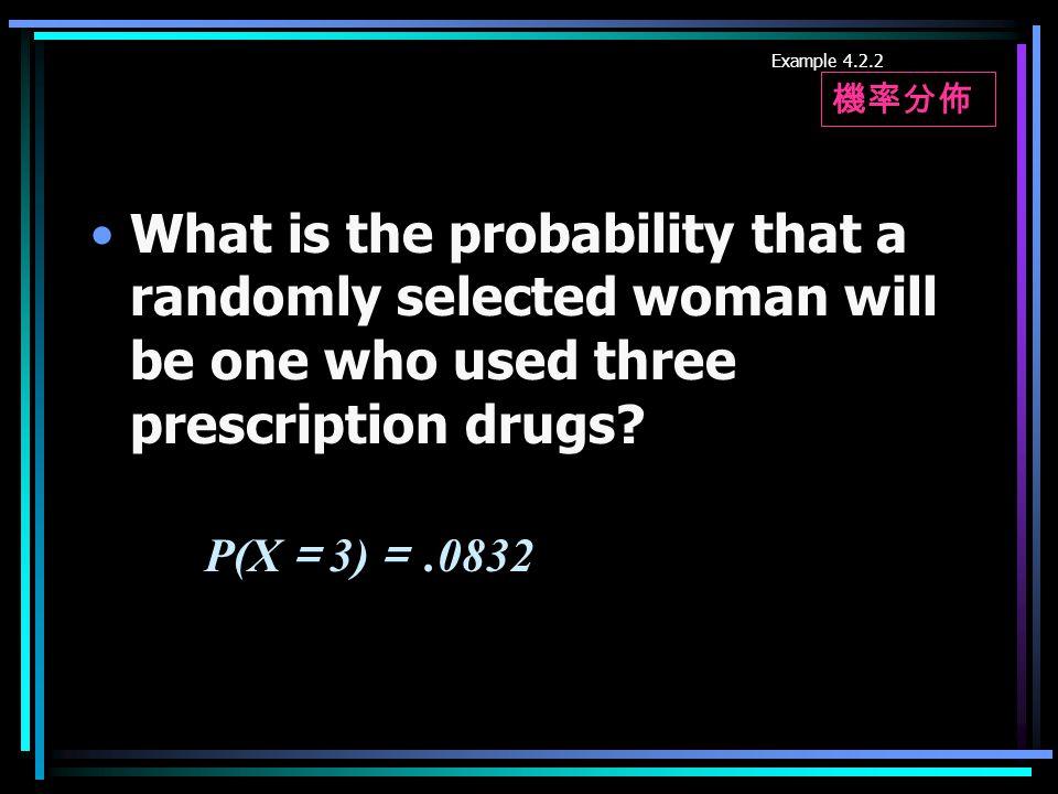 超幾何分布 ( Hyper-geometric Distribution ) – 抽樣時每次不放回,即各個試驗是不獨立的 Pr(A = a \ T1,T2,T3,T4;n) = (T1!T2!T3!T4!)/(n.