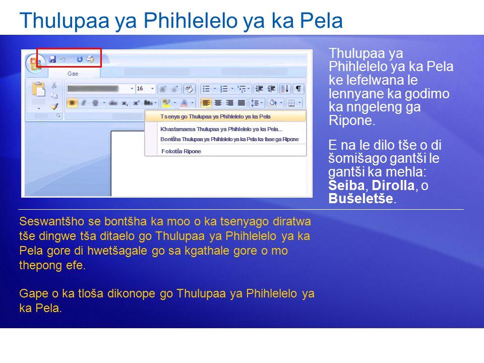 Thulupaa ya Phihlelelo ya ka Pela Thulupaa ya Phihlelelo ya ka Pela ke lefelwana le lennyane ka godimo ka nngeleng ga Ripone. Seswantšho se bontšha ka