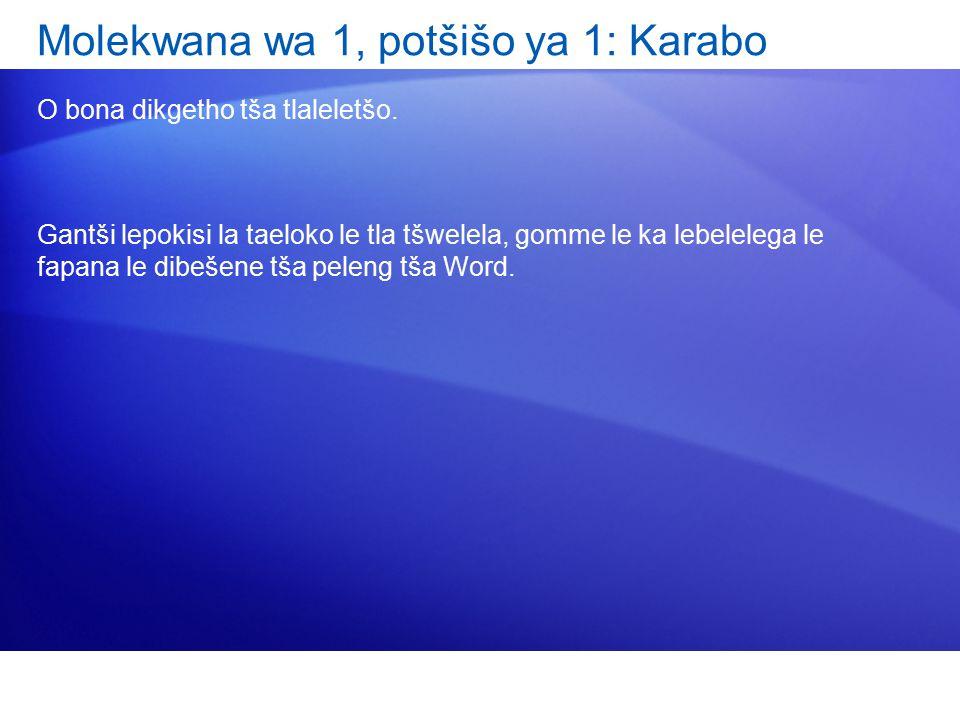 Molekwana wa 1, potšišo ya 1: Karabo O bona dikgetho tša tlaleletšo.