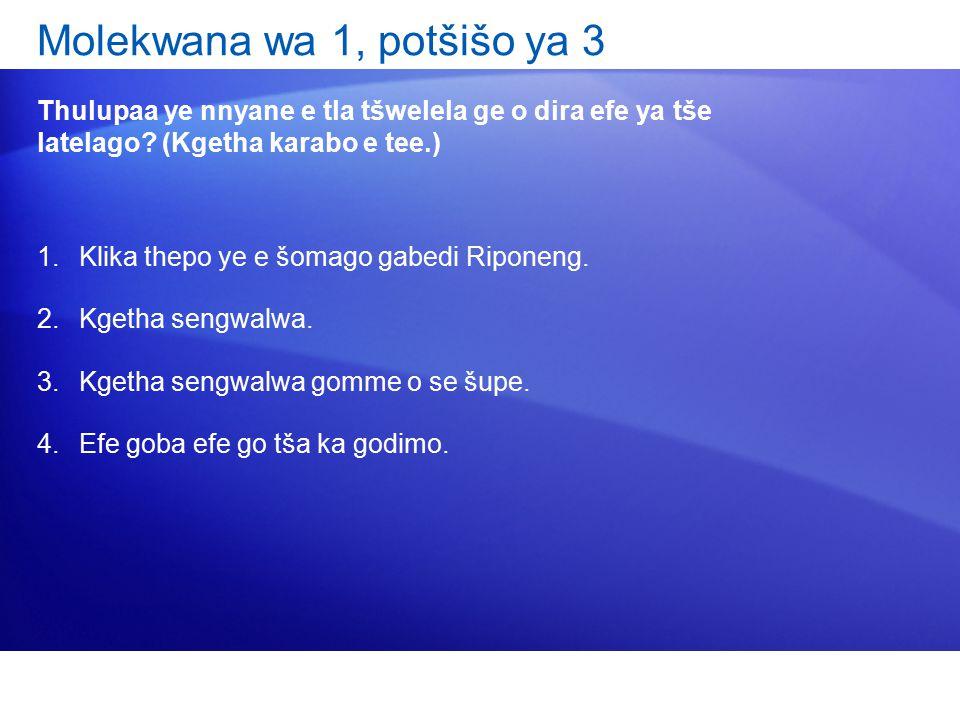 Molekwana wa 1, potšišo ya 3 Thulupaa ye nnyane e tla tšwelela ge o dira efe ya tše latelago? (Kgetha karabo e tee.) 1.Klika thepo ye e šomago gabedi