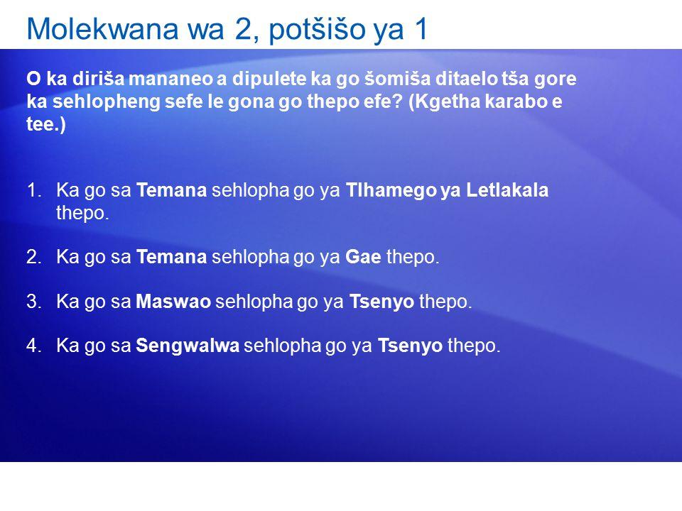 Molekwana wa 2, potšišo ya 1 O ka diriša mananeo a dipulete ka go šomiša ditaelo tša gore ka sehlopheng sefe le gona go thepo efe.