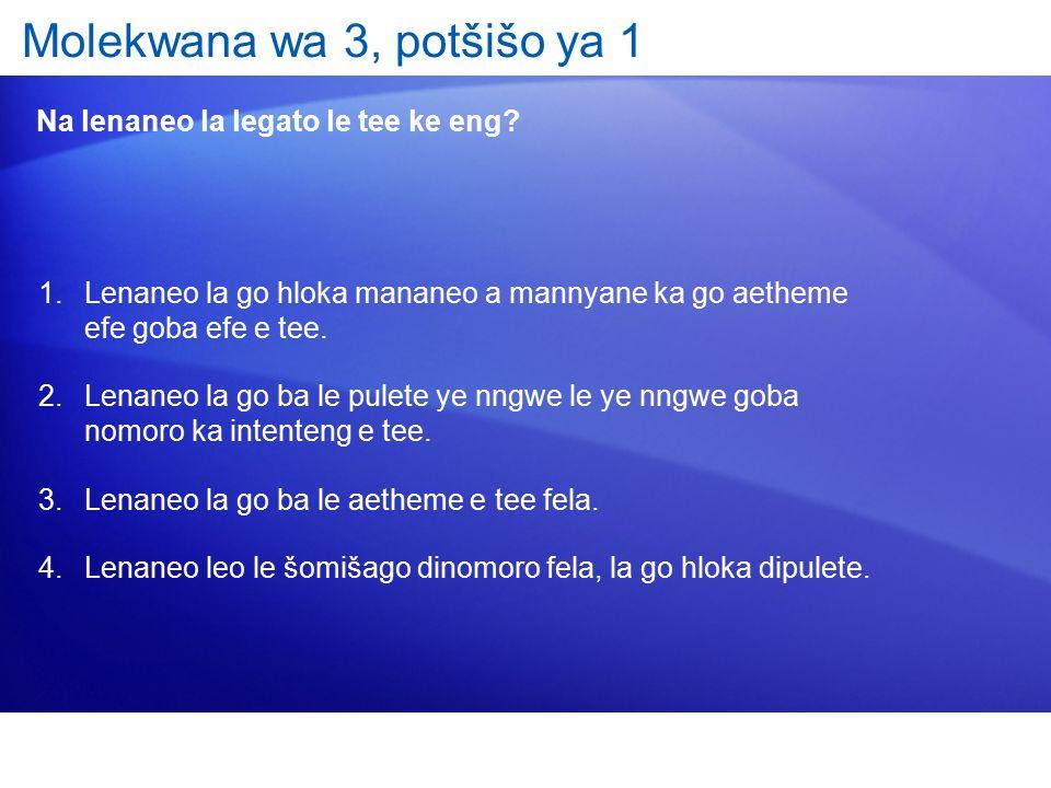 Molekwana wa 3, potšišo ya 1 Na lenaneo la legato le tee ke eng? 1.Lenaneo la go hloka mananeo a mannyane ka go aetheme efe goba efe e tee. 2.Lenaneo