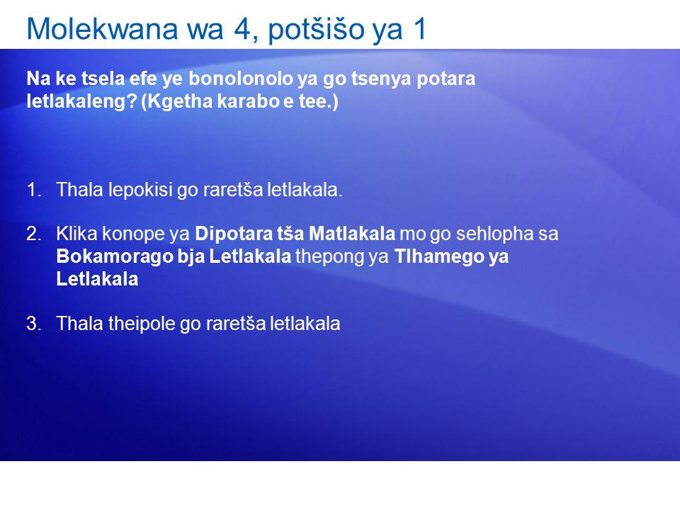 Molekwana wa 4, potšišo ya 1 Na ke tsela efe ye bonolonolo ya go tsenya potara letlakaleng? (Kgetha karabo e tee.) 1.Thala lepokisi go raretša letlaka