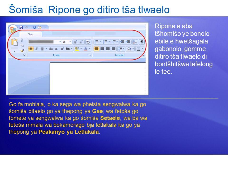 Molekwana wa 2, potšišo ya 2: Karabo Šomiša ya Microsoft Office Konope.