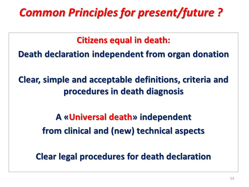 Common Principles for present/future .