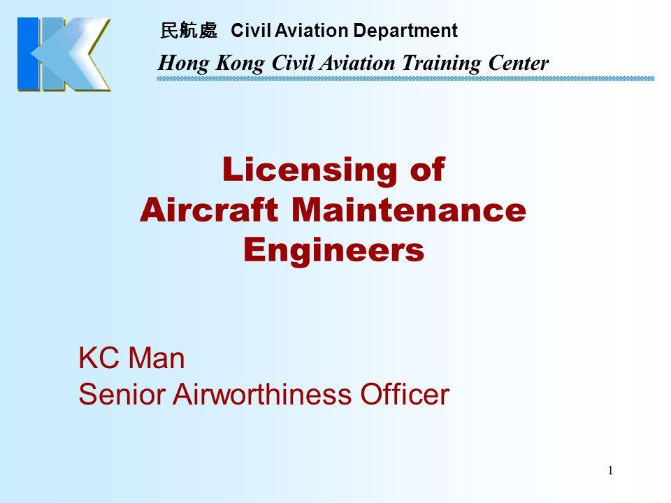 民航處 Civil Aviation Department Hong Kong Civil Aviation Training Center 12 HKAR-66 AML Basic Category: – Knowledge requirement – Experience requirement Type Rating Endorsement: – Type training approved by CAD