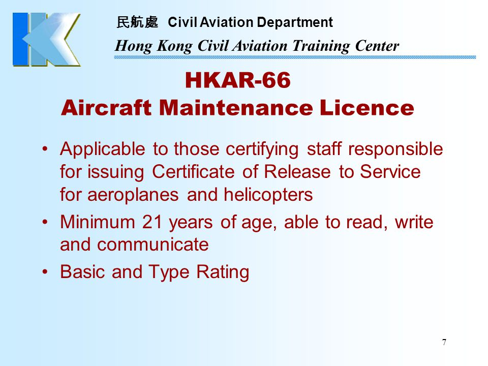 民航處 Civil Aviation Department Hong Kong Civil Aviation Training Center 18 Knowledge Requirements Examinations Modular subjects: 1-17 Levels of knowledge: 1, 2 & 3