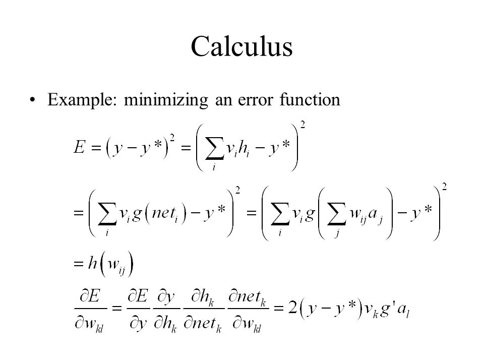 Calculus Example: minimizing an error function