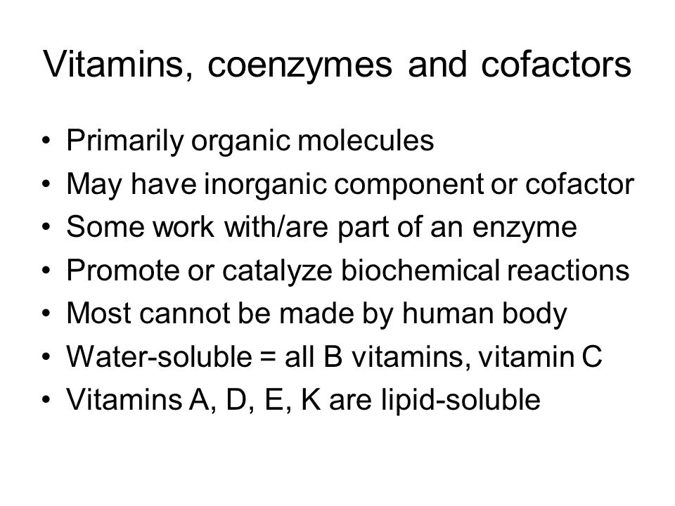 Vitamin B12 (cobalamins) Involved in synthesis,of DNA, amino acids, fatty acids, one-C metabolism (methylations) Needed to maintain nerve cells, RBC, genes Microbial in origin; intestinal flora contribute towards human dietary needs.