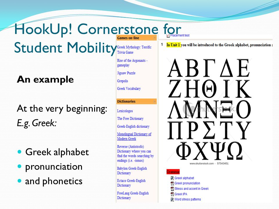 HookUp. Cornerstone for Student Mobility An example At the very beginning: E.g.