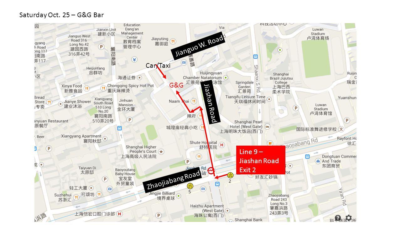 G&G Line 9 – Jiashan Road Exit 2 Jiashan Road Zhaojiabang Road Jianguo W.