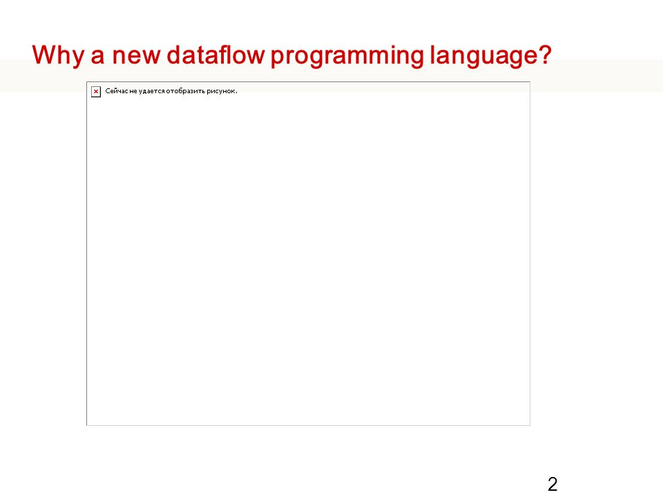 Why a new dataflow programming language? 2