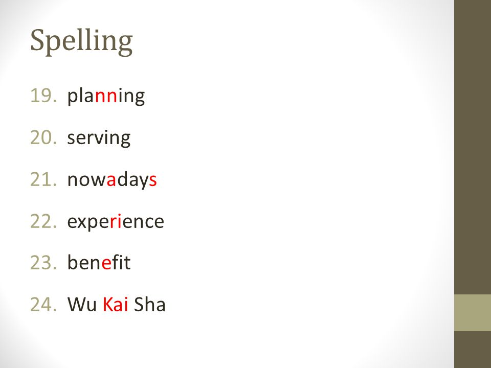 Spelling 19. planning 20. serving 21. nowadays 22. experience 23. benefit 24. Wu Kai Sha