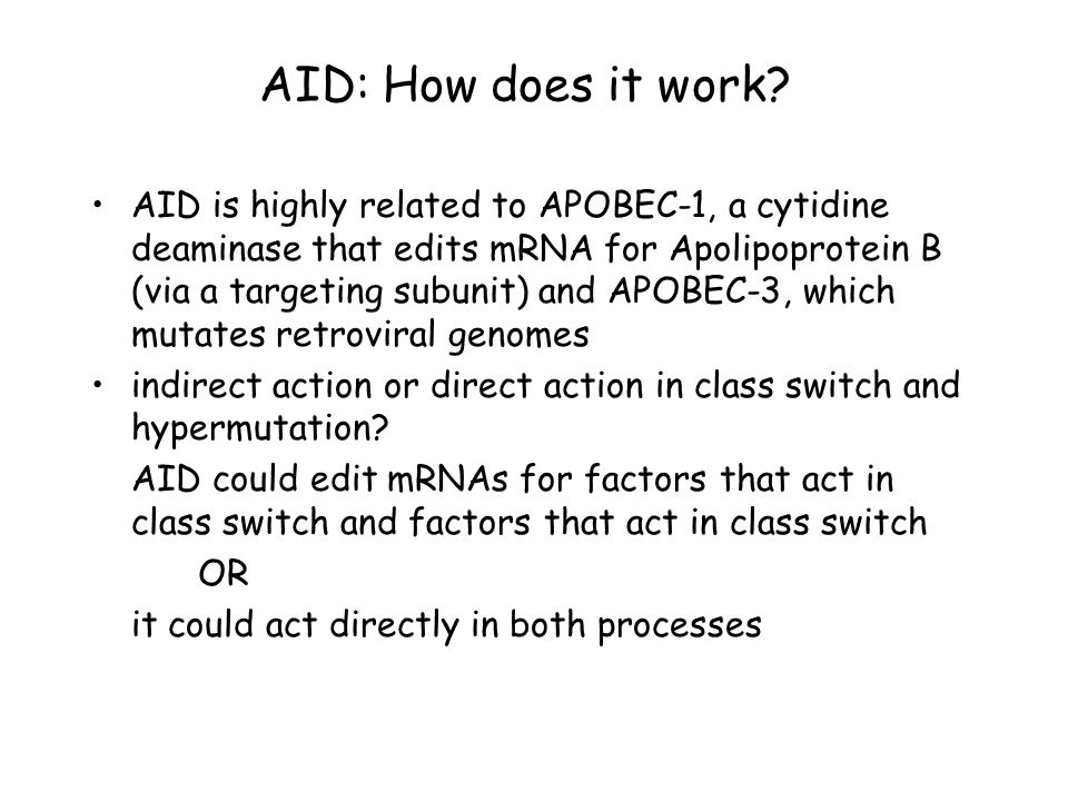 AID: How does it work.