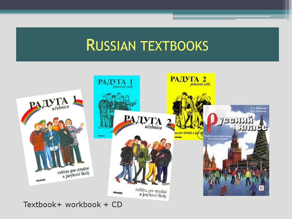 R USSIAN TEXTBOOKS Textbook+ workbook + CD