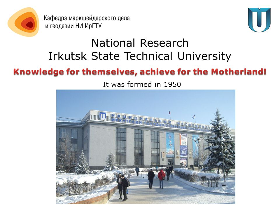 National Research Irkutsk State Technical University It was formed in 1950