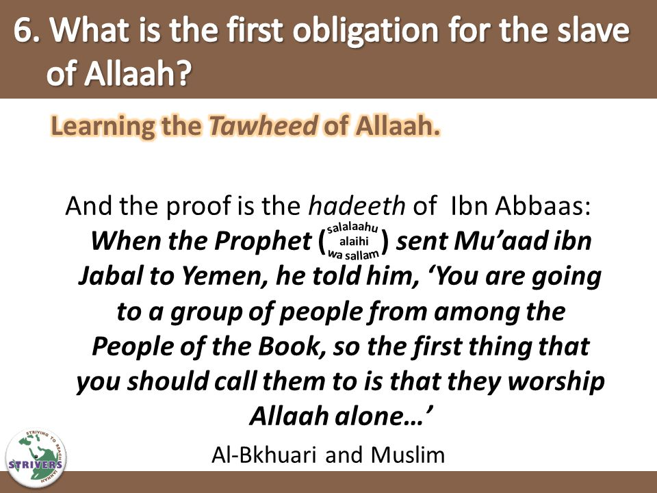 Beneficial Elementary Principles of Aqeedah Part 2 Taken from the book The Beneficial Elementary Principles in Tawheed, Fiqh and Aqeedah by Sheikh Yah