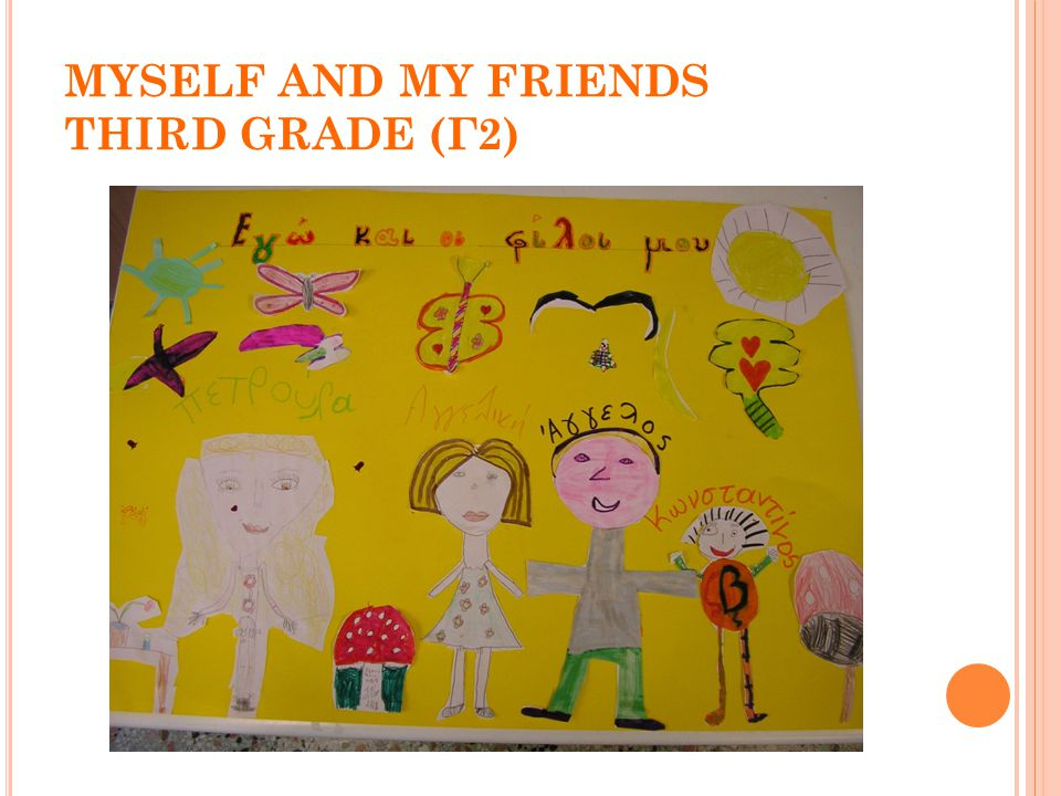 MYSELF AND MY FRIENDS THIRD GRADE (Γ2)