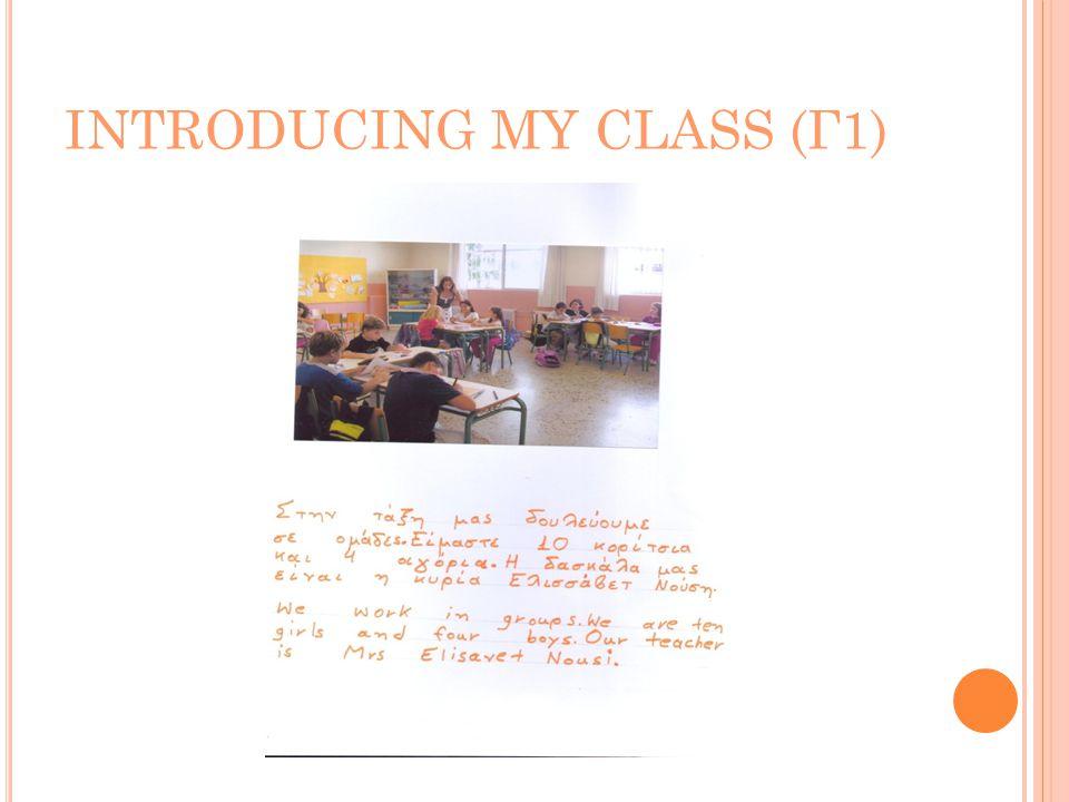 INTRODUCING MY CLASS (Γ1)