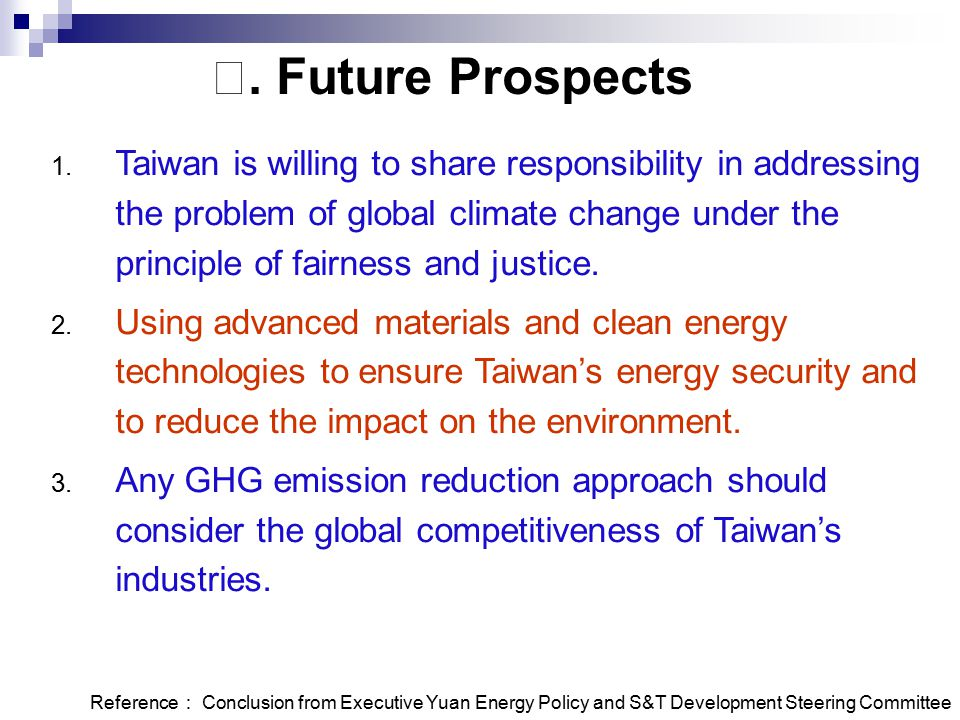 1. Taiwan is willing to share responsibility in addressing the problem of global climate change under the principle of fairness and justice. 2. Using