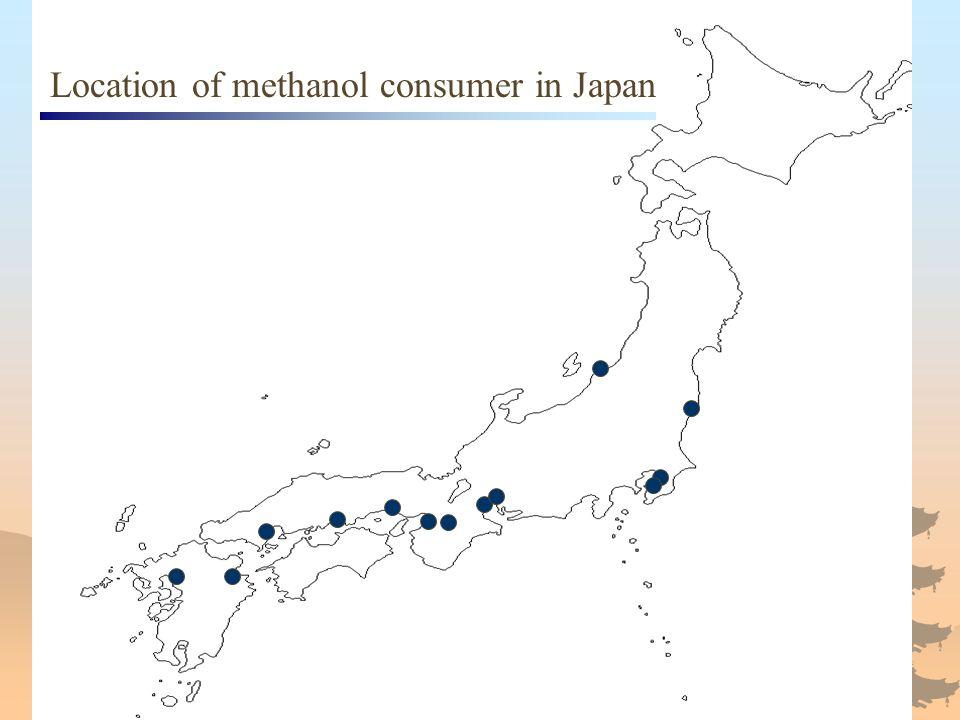 Location of methanol consumer in Japan